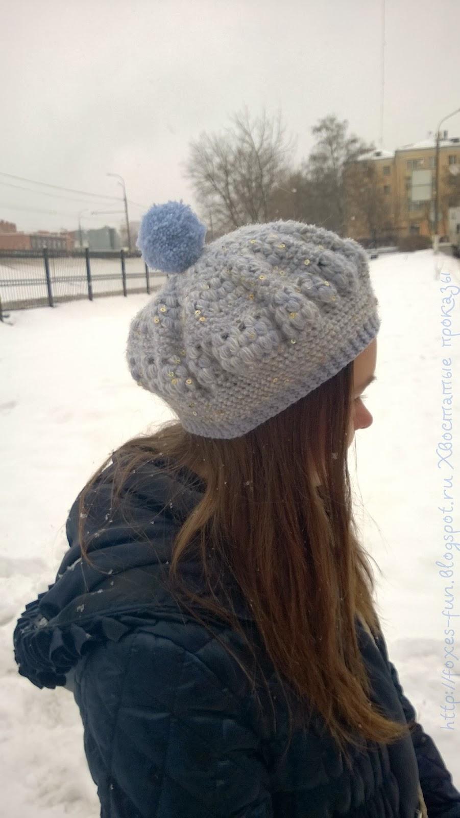 женская шапка на зиму своими руками