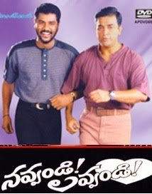 Navvandi Lavvandi telugu Movie