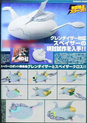 Bandai Super Robot Chogokin Grendizer Spazer (magazine scan)
