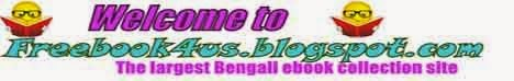 Bengali ebooks free download pdf