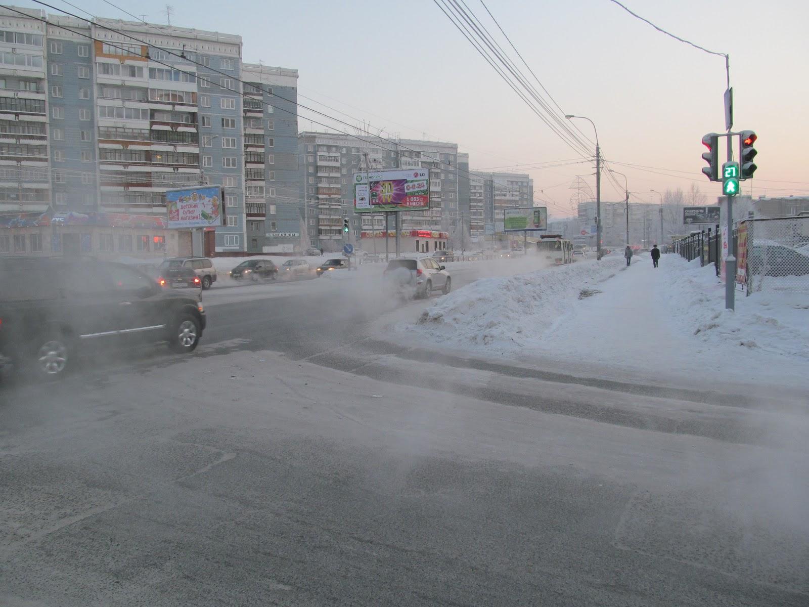 Томск в мороз