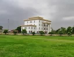 University of sargoda image