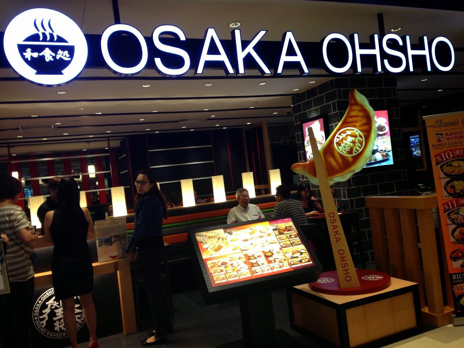 Osaka Ohsho Plaza Singapura