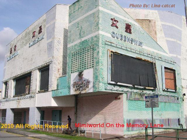 ... Lane of Q'town/Queensway Cinema & Bowl, Polyclinic and Food centre