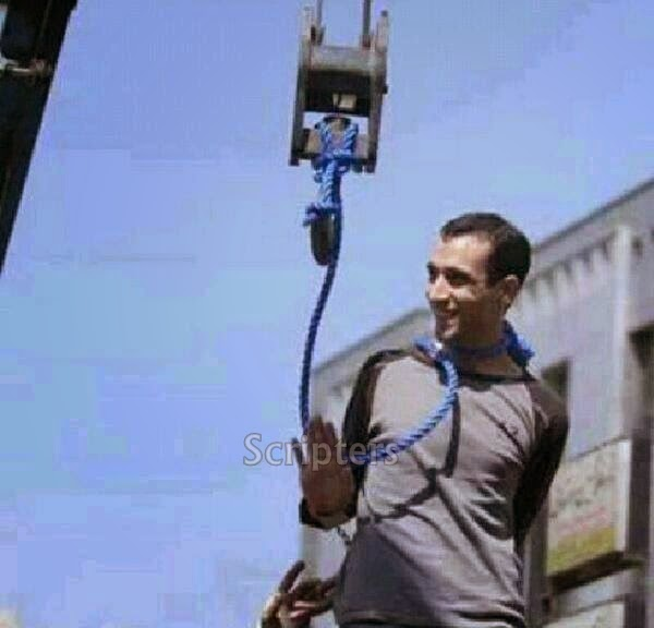 Gambar 529 Pejuang Ikhwanul Muslimin Mesir Yang Dihukum Gantung
