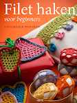 Mijn eerste boek - My first book