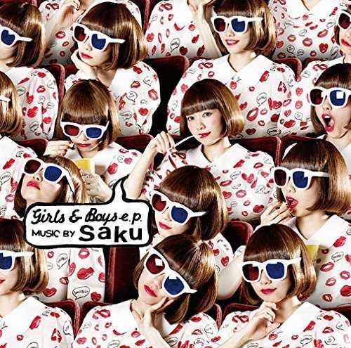 [Single] Saku – Girls & Boys e.p. (2015.08.26/MP3/RAR)