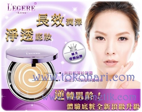 egere Double White O2 Foundation