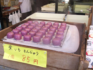 Kumamoto purple sweet potato dumplings