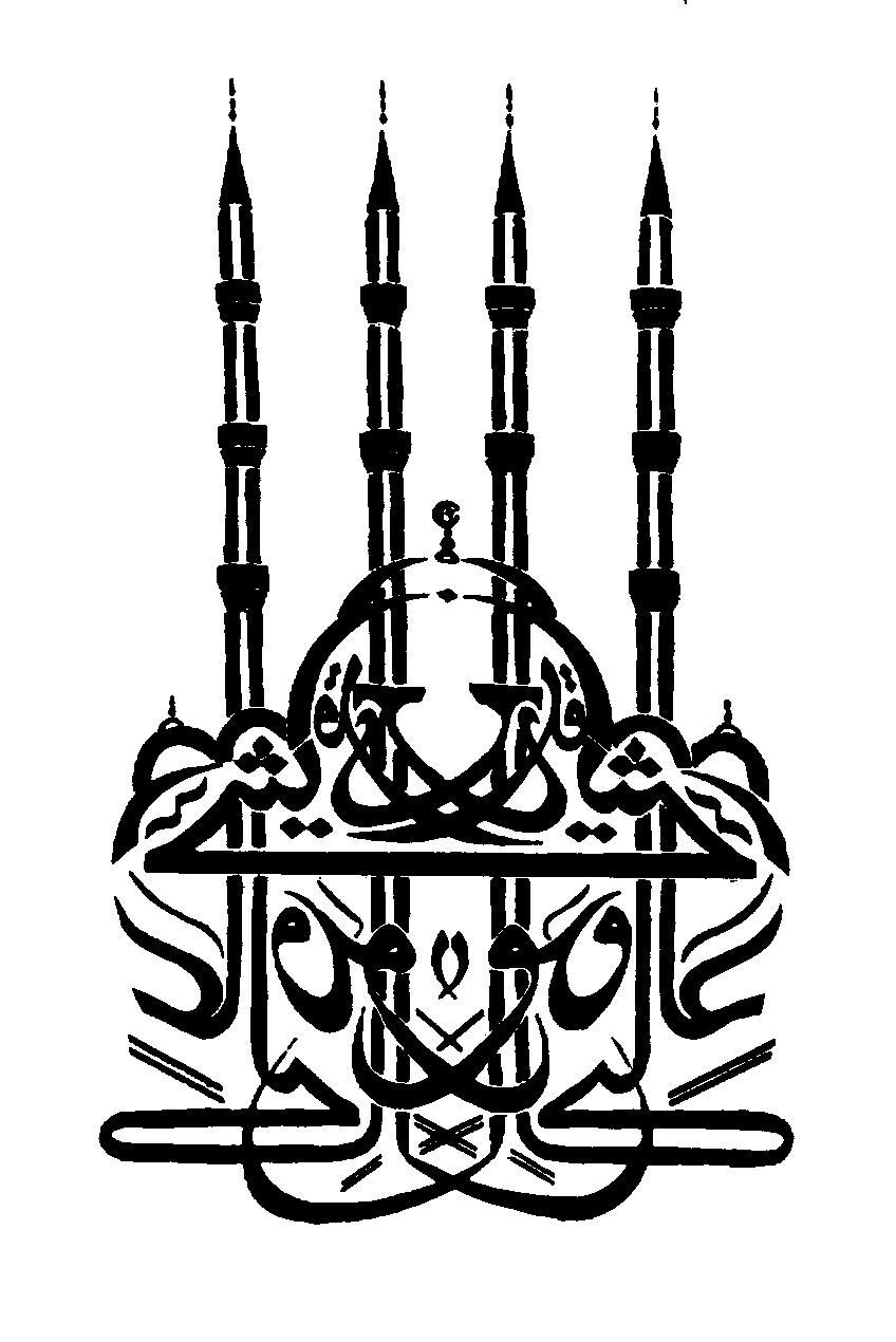Taufik Rahman Al-Ghazali: kumpulan variasi kaligrafi