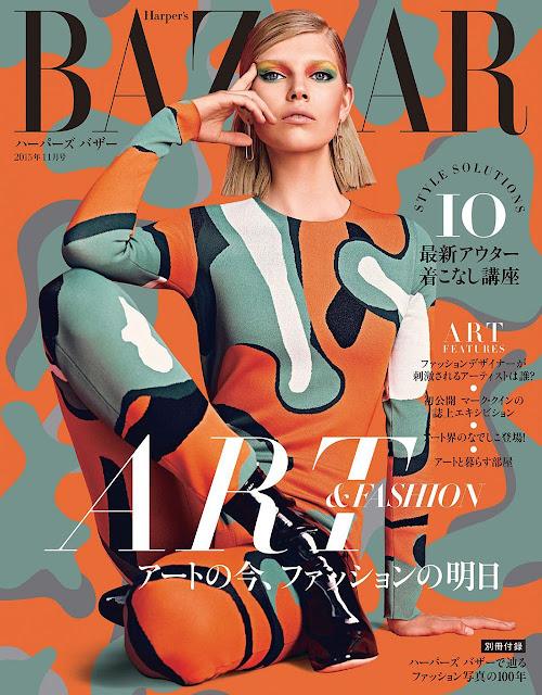 Fashion Model @ Ola Rudnicka - Harper's Bazaar Japan, November 2015