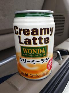 #icedcoffeewars #japanfoodtrip