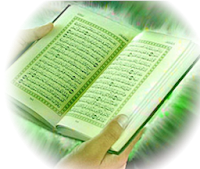 Quranic Messages, quran sms in hindi, quran sms in english, quran shayari, quran sms urdu, quran sms messages, quran quotes sms, Best collection of islamic sms and Al-Quran / Al-Hadith,