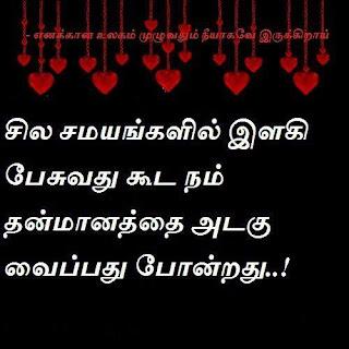 Farmer poems in tamil, tamil vivasayi kavithai, former article download, poem images free download, former poem, vivasayi kavithai in tamil, vivasaayi vaalkai kavithai, farmer real life poems, sad former poem in tamil 2015.