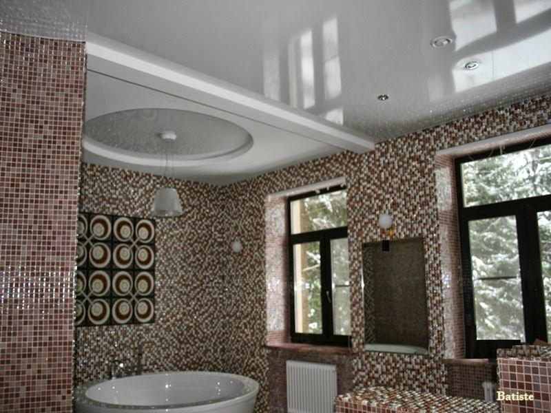 Latest tips for false ceiling designs for bathroom interior  bathroom  ceiling. Latest tips for false ceiling designs for bathroom interior