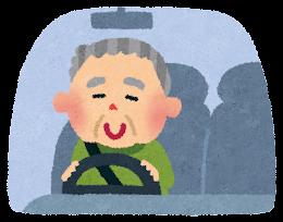 ドライブ・運転のイラスト「おじいさん」
