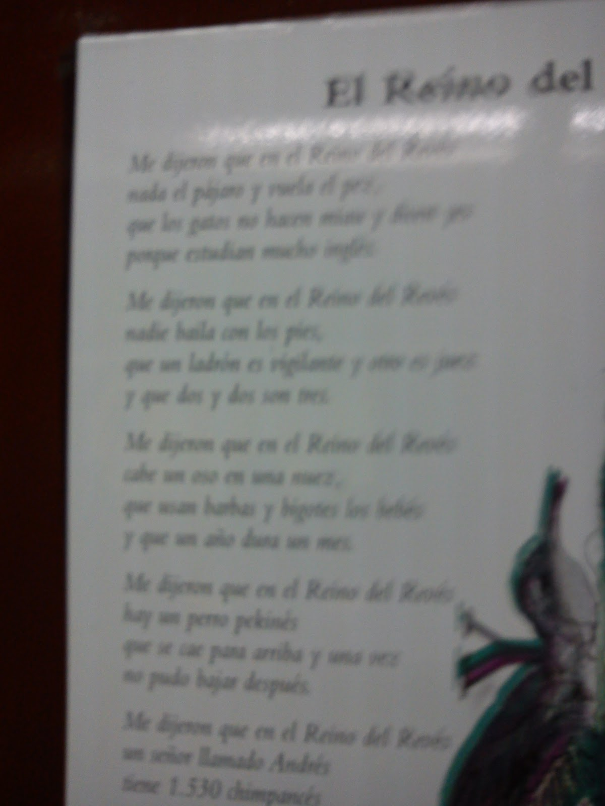 letra de cancion digital: