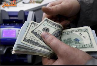 اسعار الدولار في السوق السوداء الثلاثاء 15/9/2015
