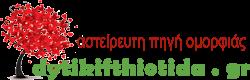 dytikifthiotida.gr