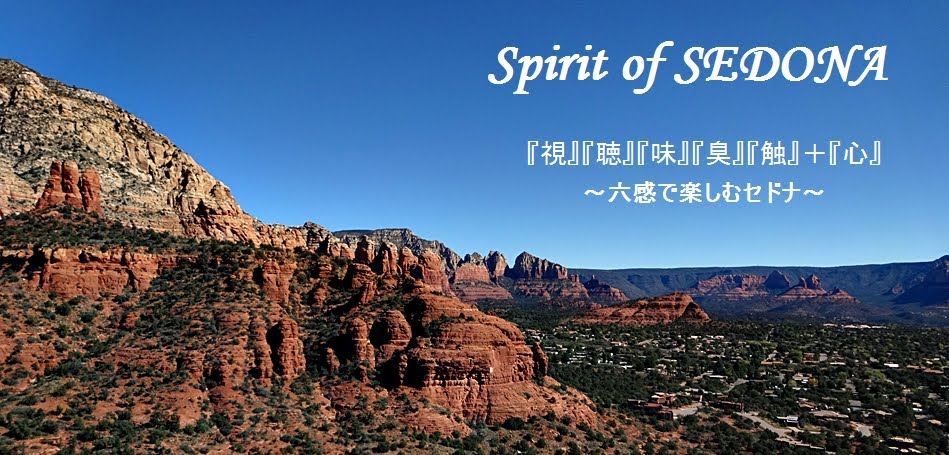 spirit of SEDONA