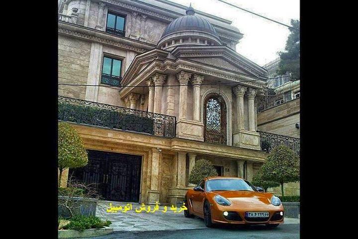 عکس خانه حسین هدایتی