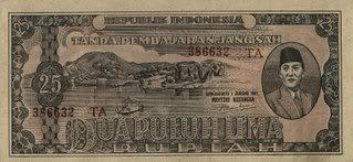 Uang Kertas Republik Indonesia Tahun 1947