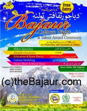 bajaur-cultural-night