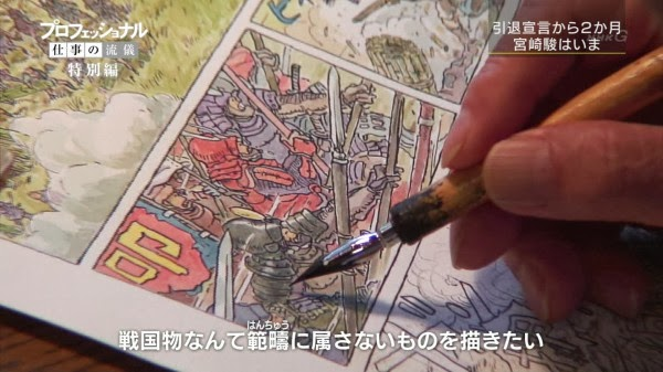 Tavola nuovo fumetto di Hayao Miyazaki con samurai