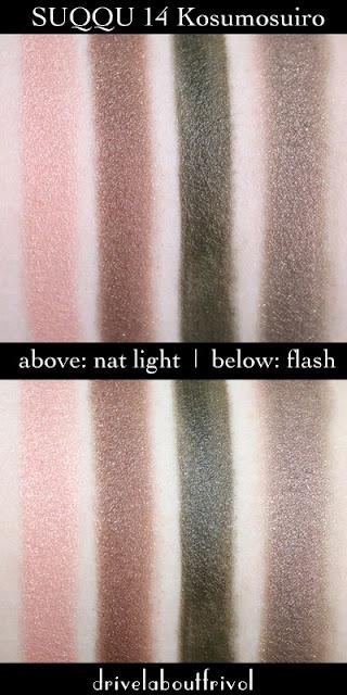 Suqqu Blend Eyeshadow palette swatch 14 Kosumosuiro