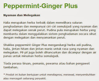shaklee peppermint ginger plus