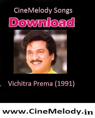 Vichitra Prema Telugu Mp3 Songs Free  Download 1991