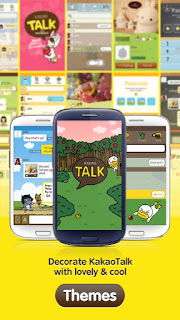 Kakao Talk screenshot 3_ nilephones.blogspot.com
