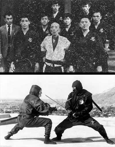 Sejarah ninja jepang
