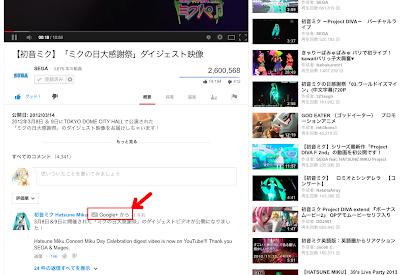 YouTube動画をGoogle+へ投稿すると、普通はこのようにYouTubeへコメントとして反映されてしまう