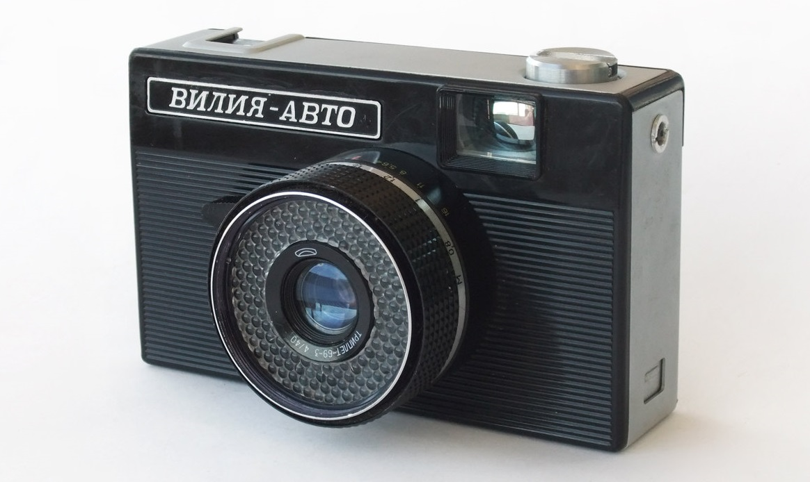 Vintage Film Camera Vintage Russian Belomo Camera