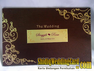 Hardcover SRS - 008