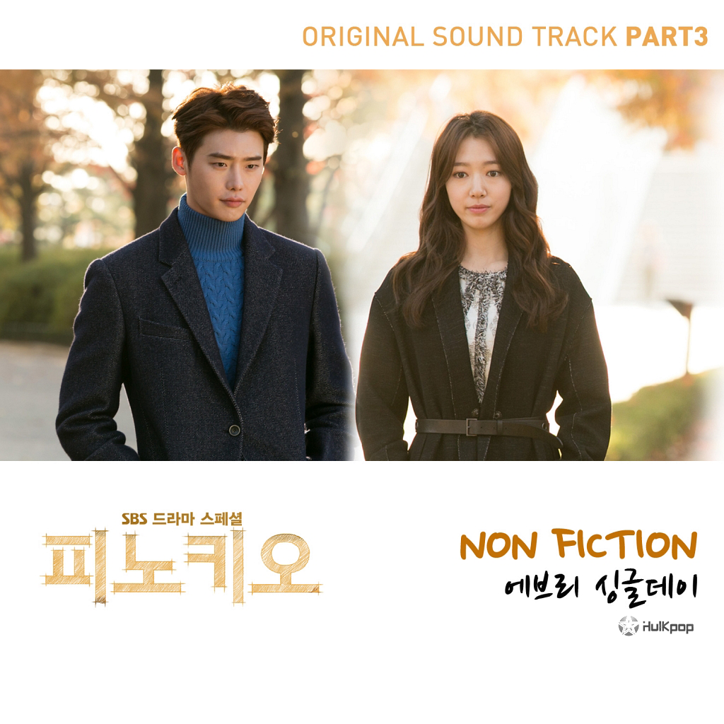 [Single] Every Single Day – Pinocchio OST Part 3