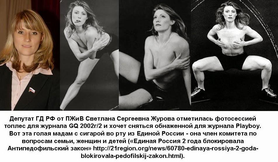 erotika-dzhuliya