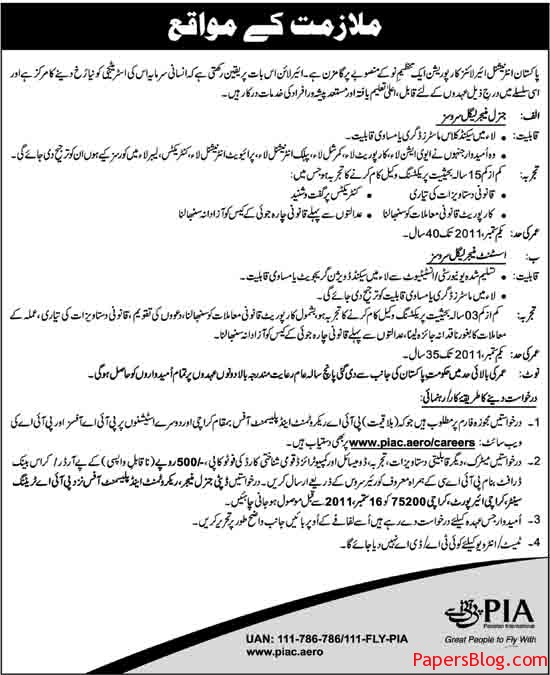 Manager Jobs in PIA