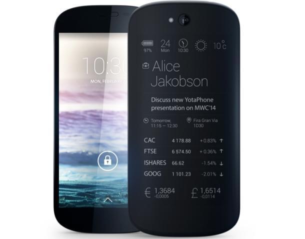 يوتافون 2 أول هاتف ذكي مزود بشاشتين لمسيتين