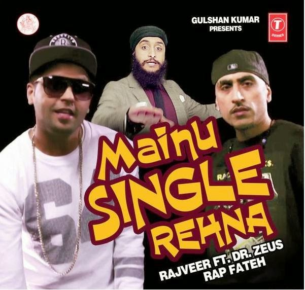 Single rehna hd video