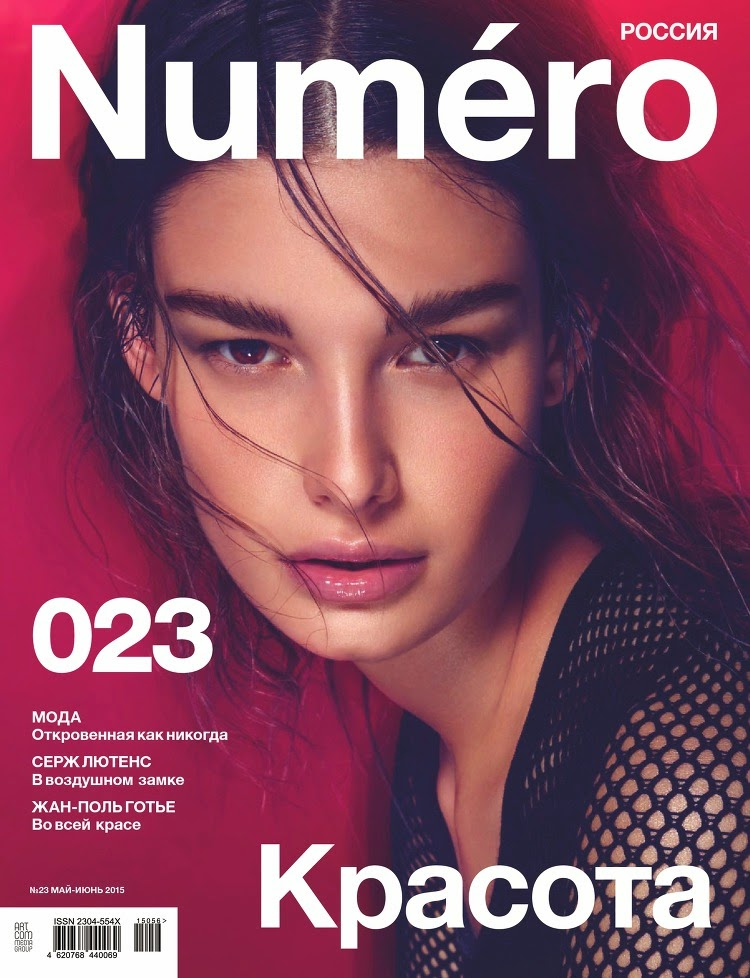 Model @ Ophelie Guillermand - Numero Russia, May/June 2015