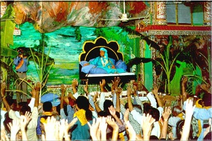 Jagadguru Kripalu Maharaj explains Saint Patrick's Day 2014