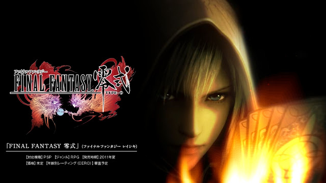 Final Fantasy Type-0 Demo [JPN] CWCheat 1 image