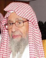 مؤلفات الدكتور صالح الفوزان pdf
