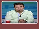 - برنامج اللعبة الحلوة مع بندق - خالد الغندور- حلقة الخميس 5-5-2016