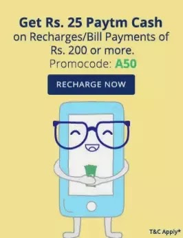 Paytm April Wednesday Offer get Rs50 cashback in your wallet
