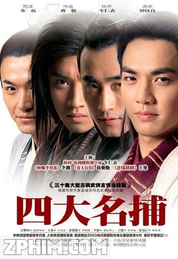 Tứ Đại Danh Bộ Hội Kinh Sư - The Four Detective Guards (2002) Poster