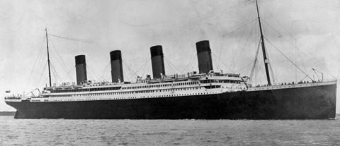 vista-longitudinal-buque