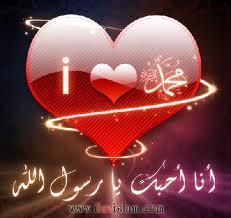 http://istimroor-belajar.blogspot.com/